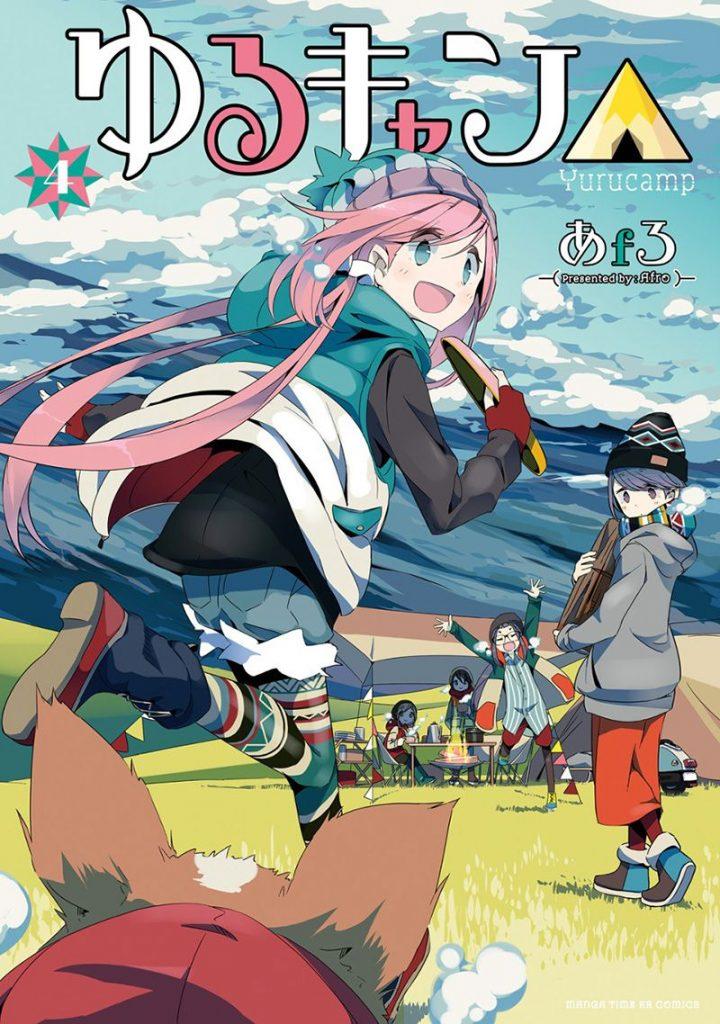 Laid-back Camp manga